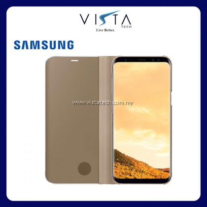 SAMSUNG S8+ CLEAR VIEW STANDING COVER - GOLD
