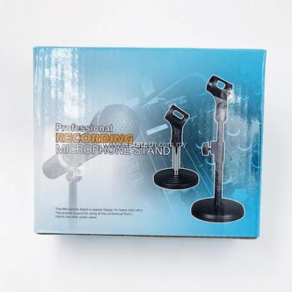 [VistaTech] Professional Microphone Stand